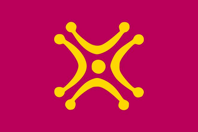 Lábaro cántabro, interpretación actual de un símbolo que se ha constatado que los cántabros usaban frecuentemente.